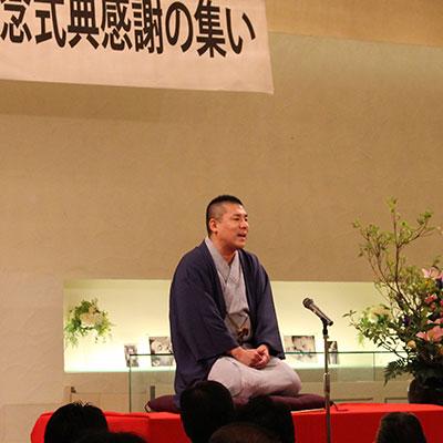 三遊亭朝橘 企業向け公演、営業の高座